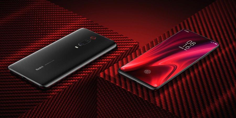 Xiaomi Redmi Serie